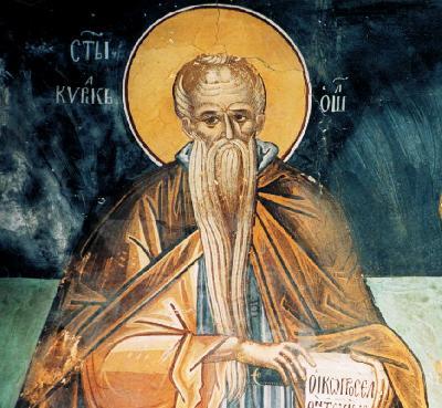 Преподобни Нил Синайски. Фреска от манастир св. Павел - Атон