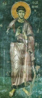 Апостол Филип. Фреска в църквата ''Успение Богородично'' в Протате. Атон. Начало на XIV в.