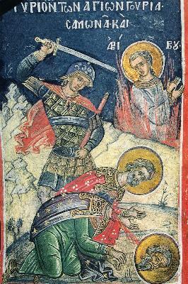 Мъчение на свв. Гурий, Самон и Авив.  Фреска. Атон (Дионисиат). 1547 г.