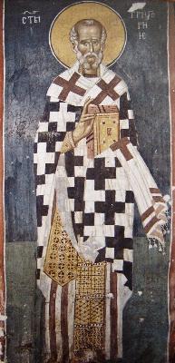 Св. Григорий Чудотворец. Фреска от церквата Христос Пантократор. Дечани. Сърбия (Косово). Около 1350 года.