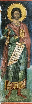 Мъченик Платон. Фреска. Атон (Дионисиат). 1547 г.