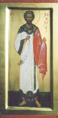 Св. Закхей Гадарински, Кесарийски, свещенномъч.
