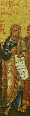 Пророк Авдий.  Икона. Минея - Ноември (фрагмент). Русия. Началото на XVII в.