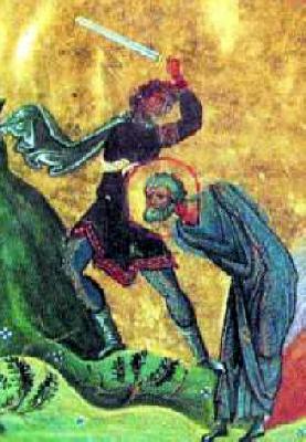 Мъчение на св. Дасий Доростолски. Менеалогия (месецослова) на Василий II от началото на ХI век.