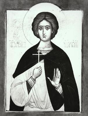 Мъченик Анатолий Никейски