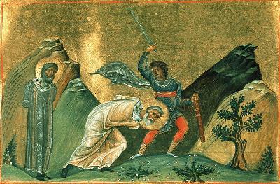Свещенномъченик Нирса, епископ, и св. Иосиф, негов ученик. Миниатюра от Минологията на Василиий II. Константинопол. 985 г.