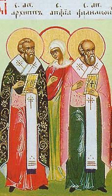 свв. Архипп, Филимон и Апфия