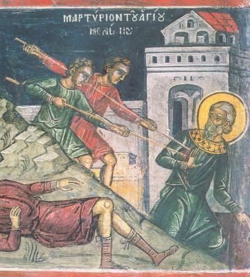 Мъчение на св. Менигний. Фреска. Атон (Дионисиат). 1547 г.