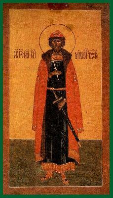 Св. Михаил княз Тверски