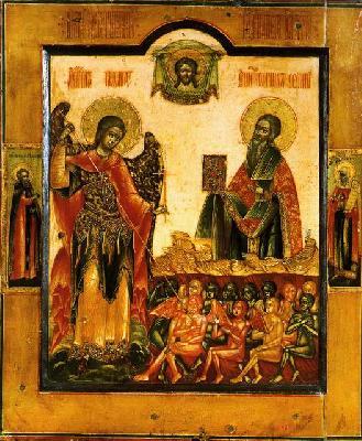 Архангел Рафаил и свещенномъченник Сисиний