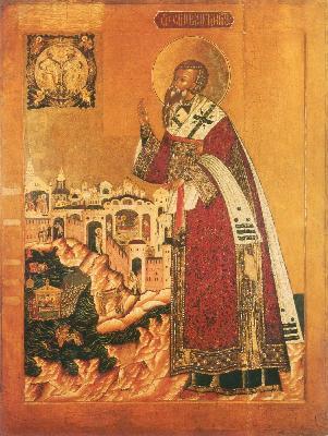 Св. папа Климент с житием на фоне. Икона. Русь. 1-я половина XVII в.