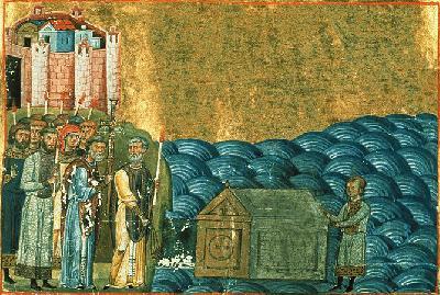 Св. Климент папа Римски