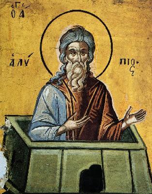 Св. преподобни Алипий. Фреска. Атон (Дионисиат). 1547 г.