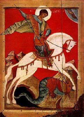 Св. великомъченик Георги