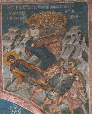 Мъчение на преподобни Стефан Нови