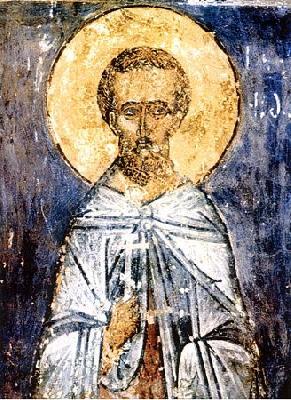 свети мъченик Иринарх