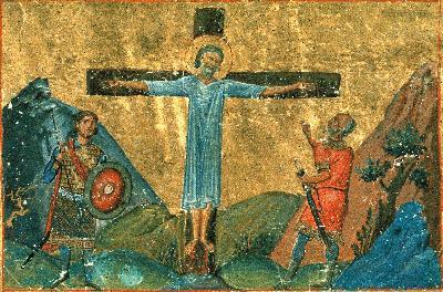 Мъчение на св. aпостол Андрей Първозвани