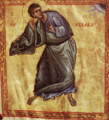 Пророк Авакум. Миниатюра от Новия Завет с Псалтир. Византия. Средата на XIV век
