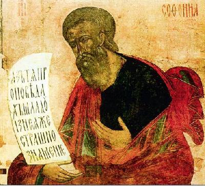 свети пророк Софония
