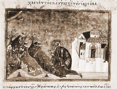 Преподобни Иоан Мълчалник. Миниатюра от Минологията на Василий II. 1-ва четв. на XI в.