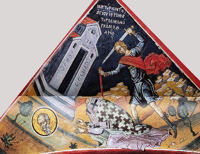 Мъчение на св. Теодор. Фреска. Атон (Дионисиат). 1547 г.