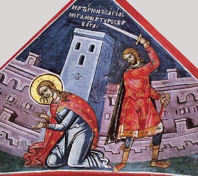 Мъчение на св. Варвара