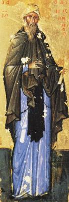 Св. преподобни Иоан Дамаскин. Икона. Византия. XIV в. Манастир ''св. Екатерина'' на Синай