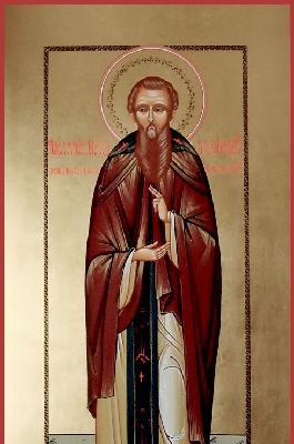 Св. Карион монах