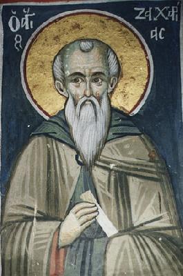 Св. Захария Египтянин