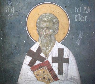свети Модест, архиепископ Иерусалимски
