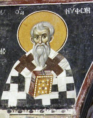 светия наш отец Нифонт, епископ Кипърски