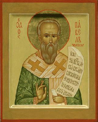 свети Павел, епископ Неокесарийски