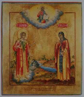 Архангел Гавриил и мъченица Евгения. Икона от 1858г.
