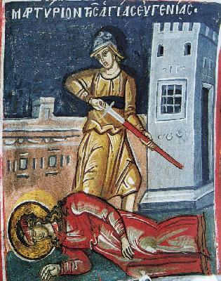 Мъчение на св. Евгения. Фреска. Атон (Дионисиат). 1547 г.