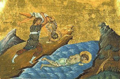 Мъчение на свв. Ермил и Стратоник. Миниатюра от Минологията на Василий II. 985г.