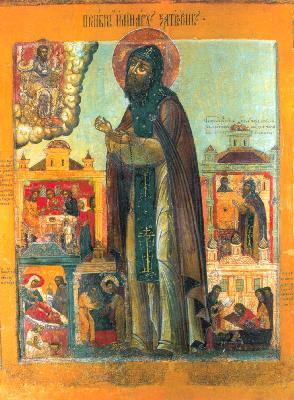 преподобния наш отец Иринарх, затворник от Ростовския Борисоглебски манастир