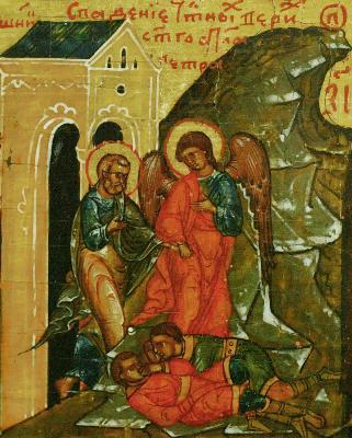 Ангел извежда апостол Петър от тъмницата. Минея - Януари (фрагмент). Икона. Русия. Началото на XVII в.