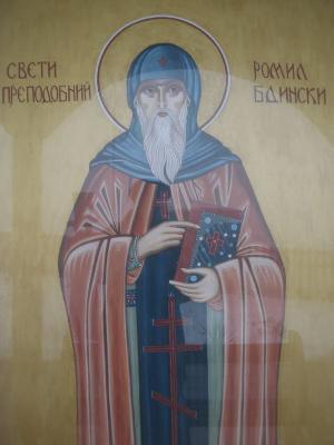 Св. Ромил Бдински