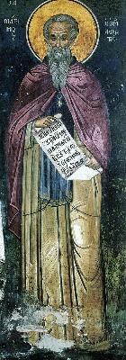Преподобни Максим Изповедник. Фреска. Атон (Дионисиат). 1547 г.