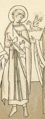 свети мъченик Неофит