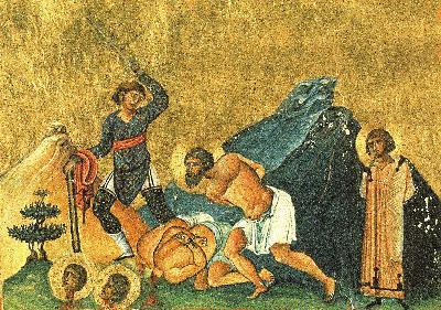 Мъчение на светите мъченици Евгений, Кандид, Валериан и Акила