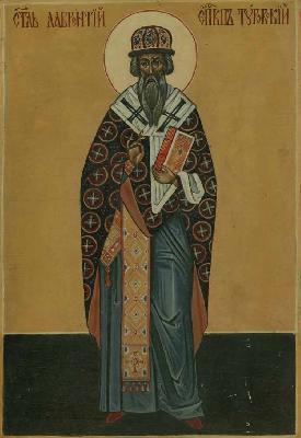 Святитель Лаврентий Печерский, Туровский