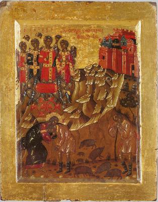 Неделя на Блудния син. Икона от XVI в. Атон