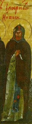 Св. Иларион Нови, Пеликитски