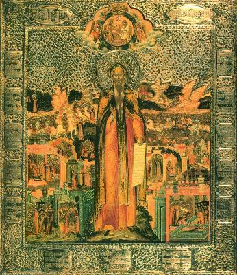 Прподобни Исаакий Далматски с житие. Икона. Росия (Романовски писма). 1883 г.