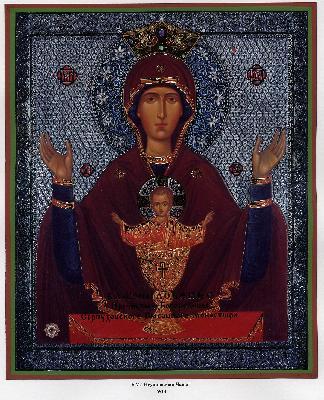 """Чудотворна икона на Пресвета Богородица """"Неизпиваема Чаша"""" от Висоцкия манастир"""
