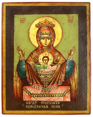 """Икона на Пресвета Богородица """"Неизпиваема Чаша"""""""