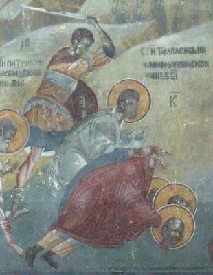 Мъченици Талалей, Александър и Астерий. Минология. Фреска от църква Благовещение. Грачаница. Косово. Сърбия. Около 1318 г.