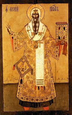 Свети Алексий, Митрополит Московски и на цяла Русия, чудотворец. Икона от XVII в.