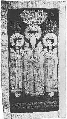''Светите Константин, Михаил и Теодор Муромски''. Шит покров. Русия. 1661 г.